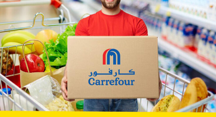 carrefour now